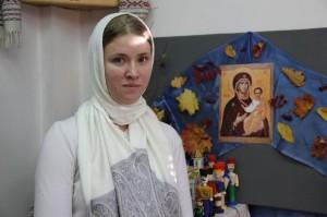 Винникова Елена Викторовна